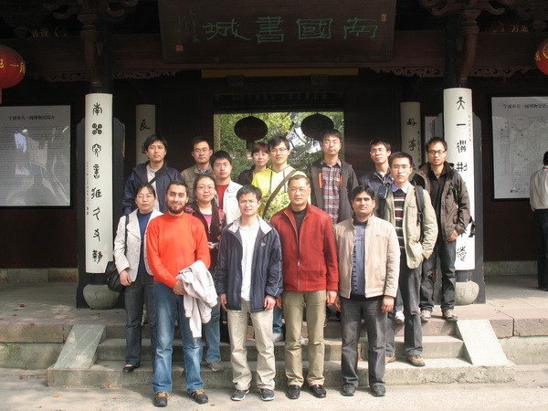 The group members visited Ningbo city at April 10, 2011